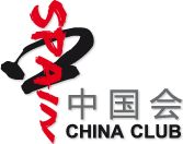 CHINA CLUB (SPAIN)